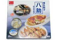 博多餃子 八助(肉汁焼き餃子)