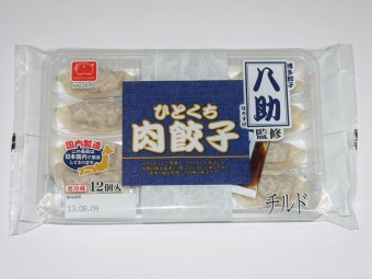 博多餃子「八助」監修 ひとくち肉餃子