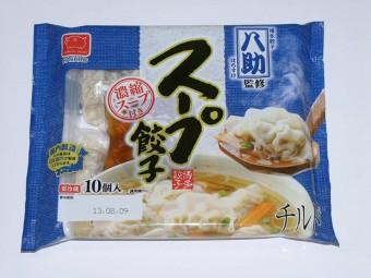 博多餃子「八助」監修 スープ餃子