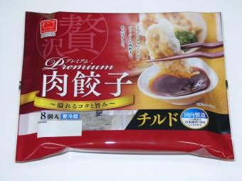プレミアム肉餃子 25gx8個 ¥230
