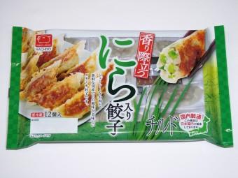 (141125)【にら入り餃子】