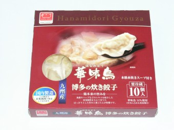 (160818)華味鳥博多の炊き餃子